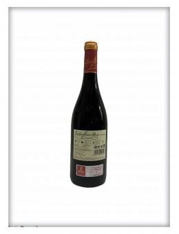 Rioja Faustino Rivero...